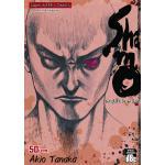 Shamo ชาโมนักสู้สังเวียนเลือด เล่ม 29