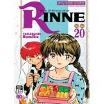 RINNE รินเนะ เล่ม 20