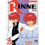 RINNE รินเนะ เล่ม 04