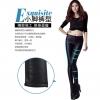 Legging กางเกงเลกกิ้งหนังเนื้อดี บุขนสั้นด้านใน ใส่อุ่น สีดำ