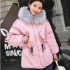 เสื้อกันหนาวบุนวมหนา แต่งเฟอร์ ใส่ลุยหิมะได้สบาย สีชมพู