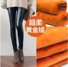 Legging กางเกงเลกกิ้งหนัง ลองจอน กันหนาว สีดำ