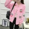 เสื้อคลุมแฟชั่นสไตล์เกาหลี แต่งอาร์ม ลาย EXPRESS สีชมพู