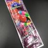 Blunt rolling paper (Purple Haze)