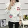 เสื้อคลุมแฟชั่นสไตล์เกาหลี แต่งอาร์ม ลาย EXPRESS สีขาว
