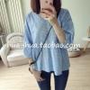 เสื้อแฟชั่นเกาหลี คอวี ลายสก๊อต สีฟ้า