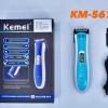 ปัตเตอเลี่ยน ไฟฟ้า KEMEi รุ่น KM-5678