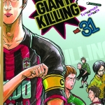 [แยกเล่ม] GIANT KILLING เล่ม 1-32