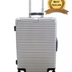 กระเป๋าเดินทางขนาด 21 นิ้ว โครงอะลูมิเนียม อลูมิเนียม วัสดุ ABS+PC