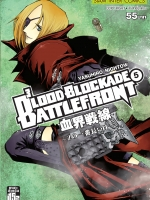 BLOOD BLOCKADE BATTLEFRONT เล่ม 1-5