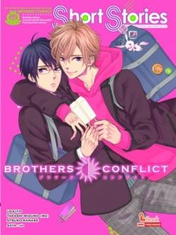 [แพ็คชุด] Brothers Conflict เล่ม 1-7+Brothers Conflict ภาค 2 เล่ม 1-5