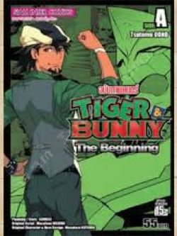 [แพ็คชุด] Tiger & Bunny The Beginnig Side A + B