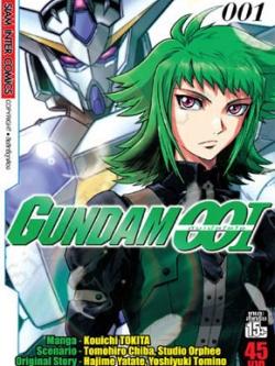 [แพ็คชุด] GUNDAM OOI เล่ม 1-3