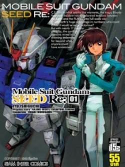[แพ็คชุด] Mobile Suit Gundam seed : Re เล่ม 1-2