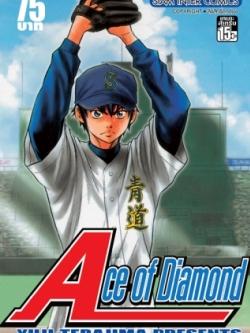 [แพ็คชุด] Ace of diamond เล่ม 1-24(จบ)