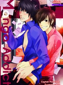 Manga Addict วุ่นรักนักเขียนการ์ตูน