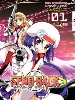 Send Back เล่ม 1- 5