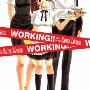 [แยกเล่ม] Working! ร้านป่วนก๊วนหลุดโลก เล่ม 1 - 13