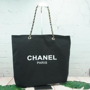 Chanel Shopper's Tote