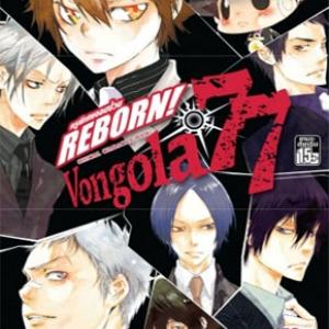 Reborn! Vongola77 ครูพิเศษจอมป่วน