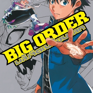 [แยกเล่ม] Big Order พลังจิตเปลี่ยนโลก เล่ม 1-10