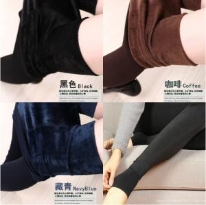Legging ลองจอนกันหนาว กระชับทรง มี 3 สี