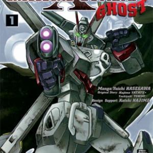 [แยกเล่ม] Cross Bone Gundam Ghost เล่ม 1-3