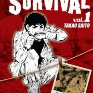 [Flash Sale] SURVIVAL เล่ม 1- 18 จบ (แพ็คชุด 69.-)