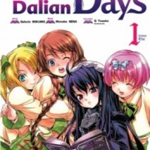 [แยกเล่ม] ห้องสมุดปริศนาดันทาเลียน Dandalian Day เล่ม 1-2