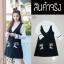 เอี้ยม+เสื้อชีฟอง-สีดำ thumbnail 2