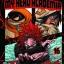 [แยกเล่ม] My Hero Academia เล่ม 1-16 thumbnail 1