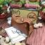 LYN CHERISH S CROSSBODY-สีคาราเมล thumbnail 2