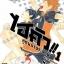 [Special Price] HAIKYU ไฮคิว คู่ตบฟ้าประทาน เล่ม01-19 (แพ็คชุด 50%) thumbnail 1