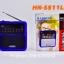 วิทยุ FM -AM รุ่น HN-S511LED