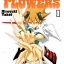[Special Deal]Shaman King Flowersเล่ม01-06+Shaman King ภาค Zeroเล่ม01-02(แพ็คชุด) thumbnail 1