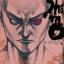 [แยกเล่ม] Shamo นักสู้สังเวียนเลือด เล่ม 1-29 thumbnail 1