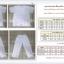 ชุดขาวผู้ชายเสื้อแขนสั้นพร้อมกางเกงเอวยาง(รัตนาภรณ์)-size-Ss thumbnail 1