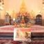 ปี่เซียะ เทพเจ้าเรียกทรัพย์ วัดแดงประชาราษฎร์ จ.นนทบุรี thumbnail 7