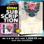 [SUBSCRIPTION ORDER] บันทึกปิ่น เล่ม 4-8 จบ + Boxset thumbnail 1