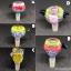 คัพแก้วสีสันต์14.5(mm) thumbnail 1