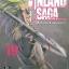 [แยกเล่ม] Vinland Saga สงครามคนทมิฬ เล่ม 1-19 thumbnail 1