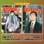 ชิมะ โคซาคุ ภ.หัวหน้าฝ่าย เล่ม 6+7 thumbnail 1