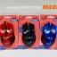 เม้าส์ mouse M220