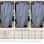 ผ้าถุงขาวสำเร็จ(เอวงยางยืดแม่ชีรัตนาภรณ์ -size s thumbnail 1