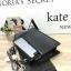 Charles&Keith Chain Top Handle Handbag *ดำ thumbnail 4