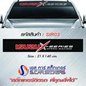 บังแดดหน้ารถ ISUZU X-SERIES พื้นดำตัวหนังสือแดงขอบขาว