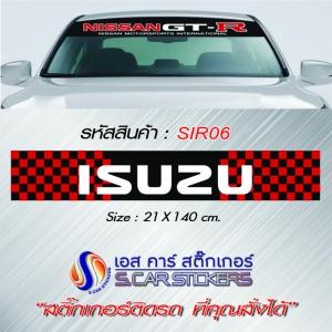 บังแดดหน้ารถ ISUZU