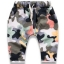 W100 : กางเกงขายาวผ้ายืดลายพราง thumbnail 1