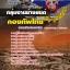 เก็งแนวข้อสอบกองบัญชาการกองทัพไทย กลุ่มงานช่างยนต์ 2560 thumbnail 1