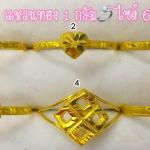 แหวนทองแท้ 96.5% หนัก 1 กรัม ไซส์ 61